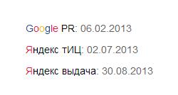 Updates Google PR and Yandex CY module